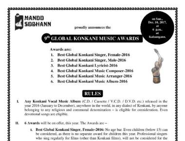 Mandd Sobhann announces the 9th Global Konkani Music Awards in 6 categories and calls for Applications
