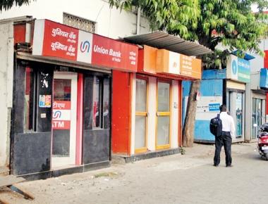 Mumbai crime: Police arrest ATM van driver with stolen cash