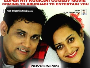 """Ek Aslyar Ek Na"" Konkani Cinema Abu Dhabi Release on 3rd June – Tickets Sold Out!"