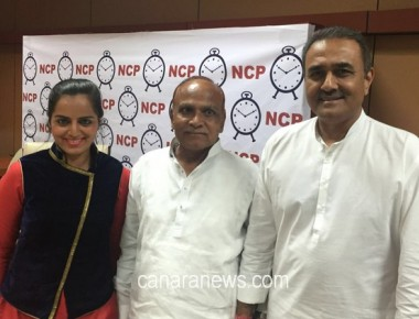 Actress Meghna Patel Joins NCP