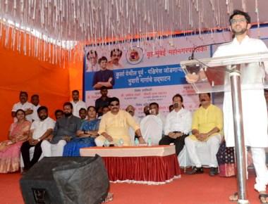 Yuva Sena Chief Shri Aditya Thackeray Inaugurated the  Kurla subway in L ward