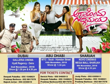 'Asathoma Sadgamaya' Kannada movie heading for 'houseful' shows across UAE