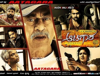 "Super hit Kannada Movie ""Aatagara"" releasing in Abu Dhabi on the November"