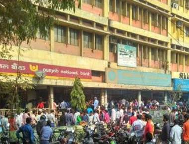 Long queues outside banks before weekend holiday