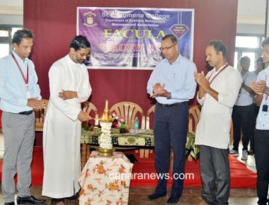 'FACULA – SRUSTI 2K17' held at St Philomena College Puttur