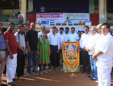The Bharat Bank staff welfare club organised sports meet at Kandivili, Mumbai