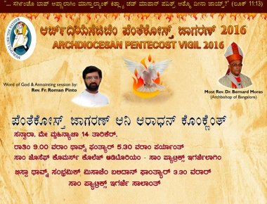 BCCRS Organized Pentecost-2016 Night Vigil in KONKANI on Saturday 14th May,2016 in Bengaluru