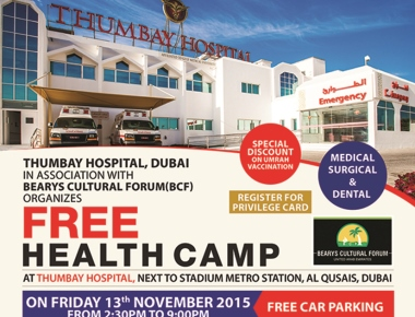 Thumbay Hospital Dubai and Bearys Cultural Forum (BCF) Organizes Free Health Camp on Friday, 13th November, 2015