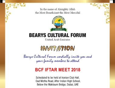""" Bearys Cultural Forum (BCF) Iftar  Meet 2018 ""on 18th May  2018 (Friday)"