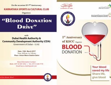 Karnataka Sports and Cultural Cub Organise Blood Donation Drive on 10th March in Dubai