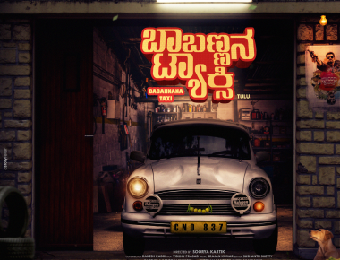 NEW TULU FILM 'BABANNANA TAXI CNO 837' TO START SHOOT SOON