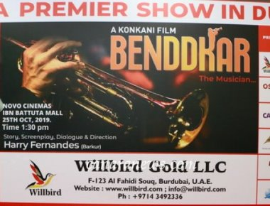 Glamourous Spectacular Red Carpet Premier show of 'BENDDKAR' Konkani Movie witnessed in Dubai