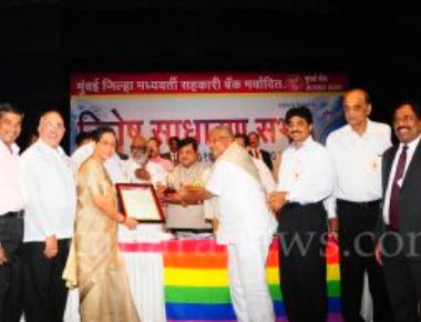 """Mumbai Bank Sahakar Puraskar"" Awarded to  The Bharat Co-operative bank (Mumbai) Ltd"