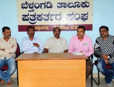 A positive response from Kannadiga journalist association for the treatment o Dithi Balanja