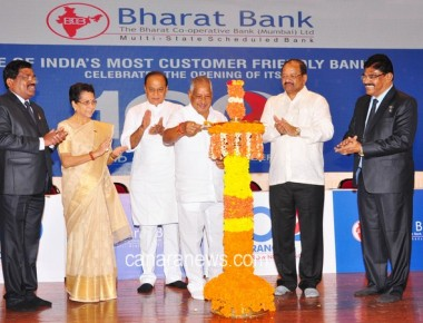 Founders Day and Celebration of 100 Branches of Bharat Bank