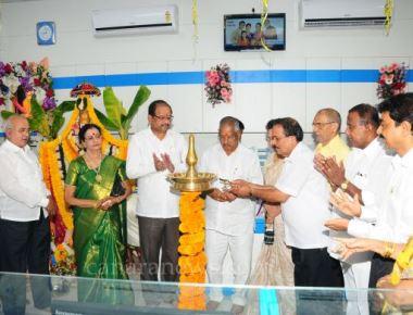 Inauguration of 78th Branch of Bharat Bank at Kandivili-Charkop