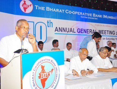 40th Annual General Meeting of Bharat Bank – 118 Crores Net Profit
