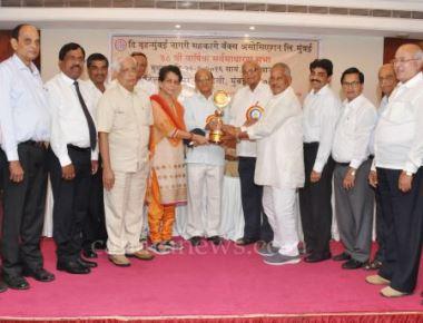 Bharat Bank Bagged best Bank award from Co-operative Banks Association Mumbai