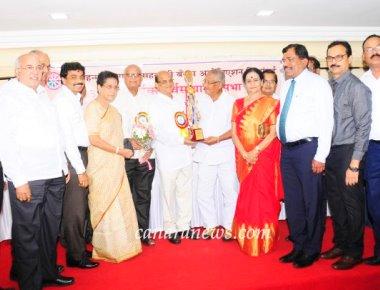 Bharat Bank Crowns 'The Supreme Bank' Award