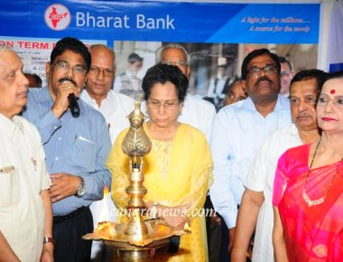 Inauguration of 102th Branch of Bharath Bank at Khar (E)