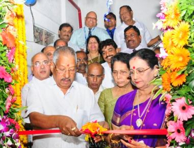 Inauguration of 86th branch of Bharat Bank Ltd at Ghatkoper (East)