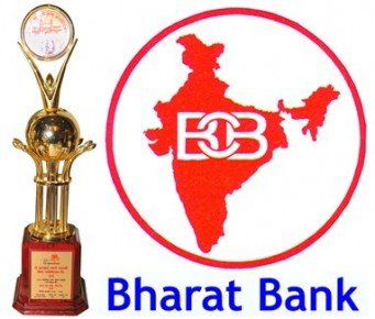Prestigious Bank Awards of o-operative Banks; Bharat Bank Crownded with First Place for Best Service