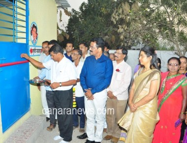 Renewed Zilla Parishad Primary School Building of Raighad Inaugurated by Bhavani Foundation