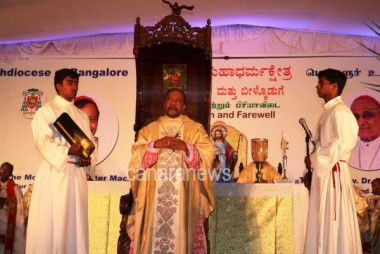 Pallium Investiture Ceremony of Newly Appointed Archbishop of Bangalore Most Rev. Dr. Peter Machado