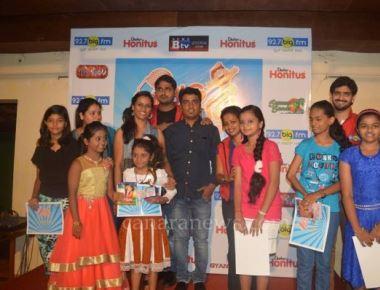 BIG Junior RJ - Season 3  and  8th Anniversary of 92.7 BIG FM Mangalore