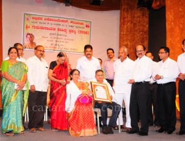 Shri Guru Narayana Literature Award -2016 of Akshaya Monthly