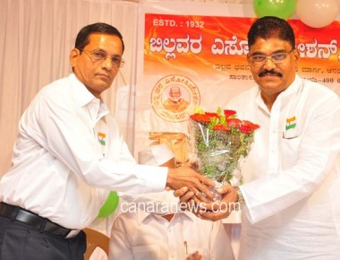 Independence Day celebration and felicitation programme by Sevadal of Billawas Association