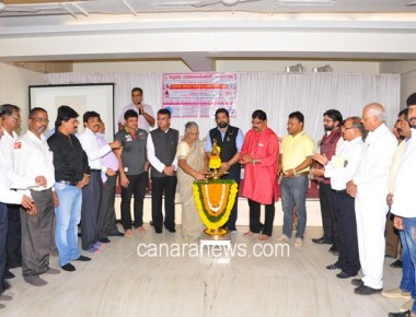Blood Donation and Health Check-up Camp Conducted at Billawa Bhavan