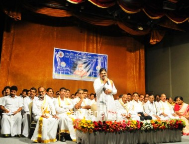 85th  Annual General Assembly Conducted by Billawa Association Mumbai