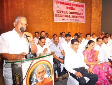 Billawara Association Mumbai – An Annual General Meeting Became a Platform for Intergrity in Life