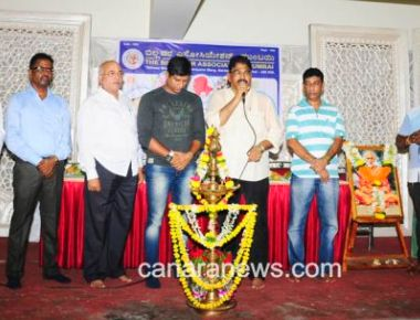 Kantabaare-Budabaare competition Organised  at Billawa Bhavan