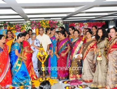 Lalithasahasranaama – kumkumarchana dandiyaras celebration  from women's wing of Billawa association mumbai