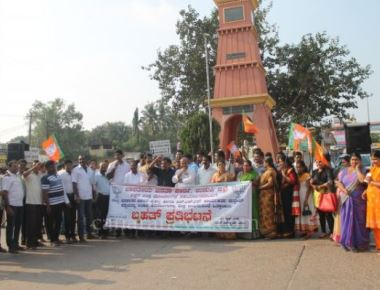 BJP staged protest in Udupi for the murder of Rudresh at Bangaluru