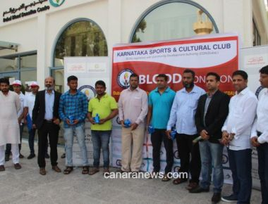 Dubai: Karnataka Sports and Cultural Club Conducted Blood Donation Drive in DHA