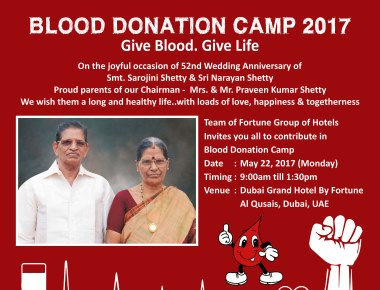 Blood Donation Camp 2017 organized by Fortune Group of Hotels - A Praveen Shetty Enterprise as a part of its community service drive