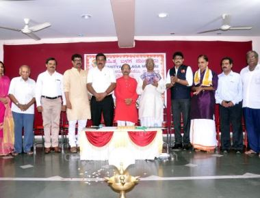Release of the Book 'Kumara Vijaya' Written by Nandalike Balachandra Rao at Tulu Parba