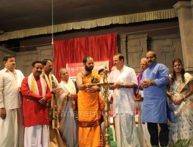 Installation of new office bearers' of Udupi Taluk Brahmin Mahasabha held