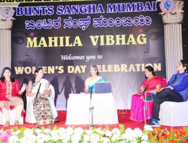 International women's day celebration by the women wing of Bunts Sangha