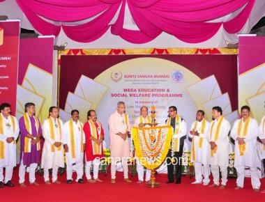 Bunt's Association Mumbai: Annual Educational and Social Welfare Programme