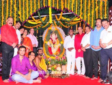 Ganeshotsava celebration by Bunt's Association Mumbai