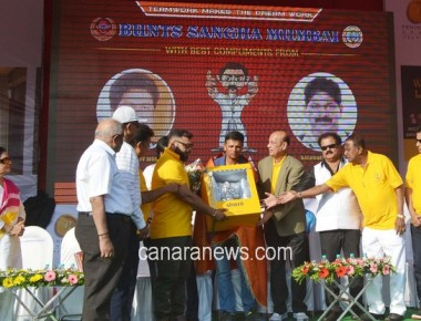 Annual Sports Meet – 2017 by Bunts' Sangha Mumbai