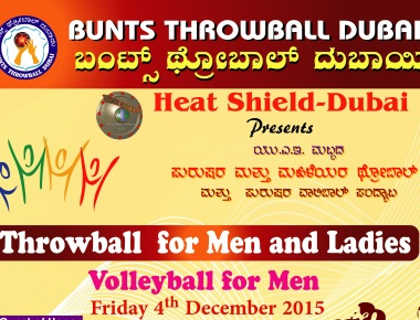 'BUNTS THROWBALL DUBAI' Tournament on 4th December at Wanderers Sharjah