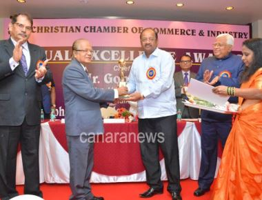 12th award function of Christian Chamber of Commerce of Industry (CCCI)