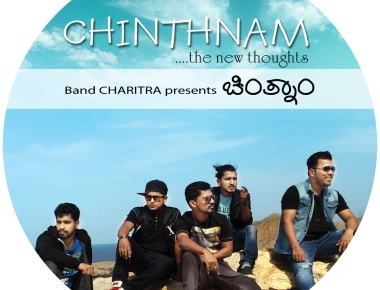 Chinthnam Konkani Album