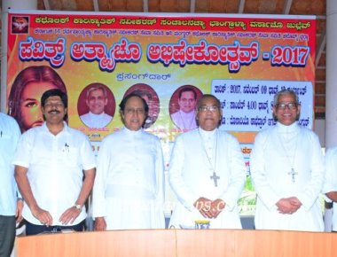 The Diocese of Mangalore holds preparatory meeting for the State level Catholic Charismatic Convention.