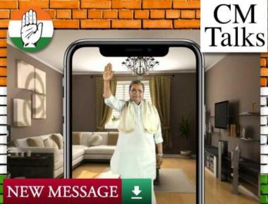 CM Talks: Congress launches AR based Campaign App in Karnataka